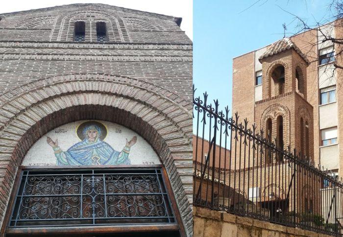 Arquitectura neobizantina en Madrid