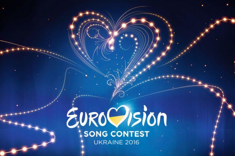 Eurovisión 2017 en Kiev