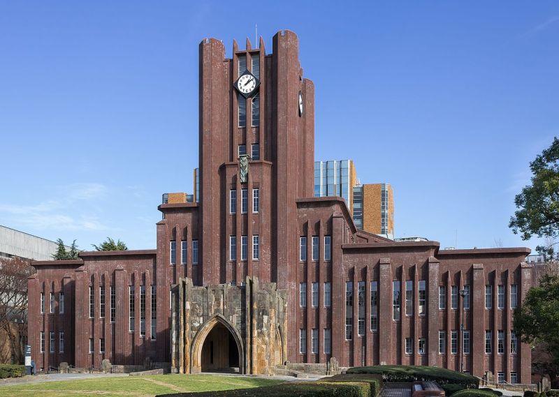 Arquitectura Art Decó en Japón