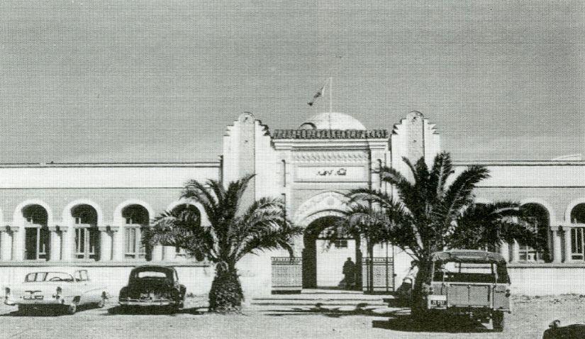 Escuelas en Nador
