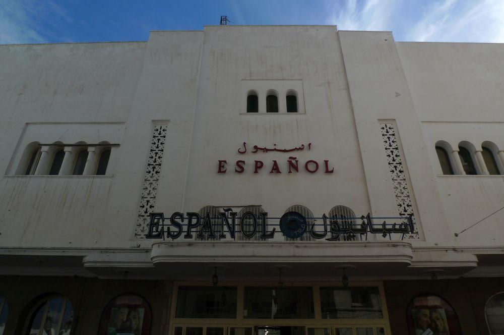 Teatro Cinema Español (Tetuán)