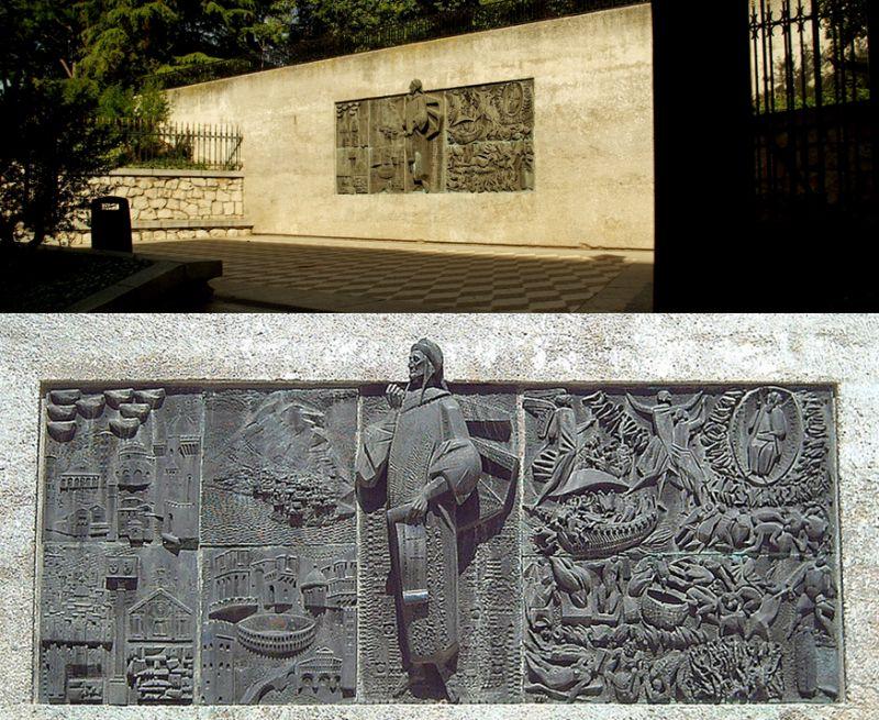 Puerta de Dante en El Retiro, parte del recorrido del primer Orgullo de Madrid