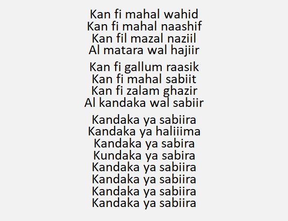 Versos árabes en Smut