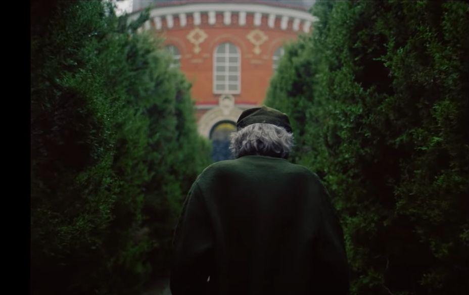 Capilla del Sacramental de Santa María en el videoclip de Maldito