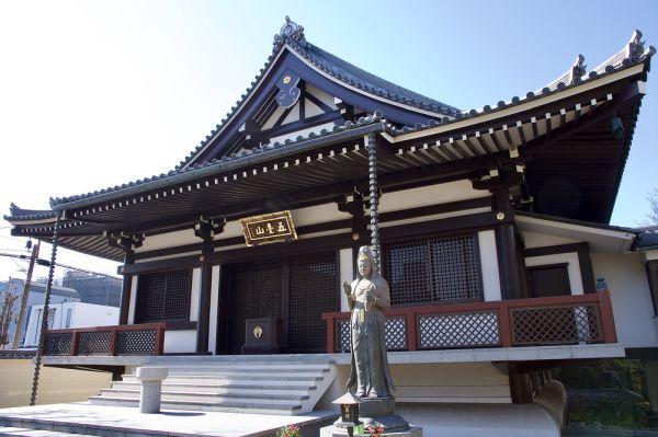 Templo Genkū-ji