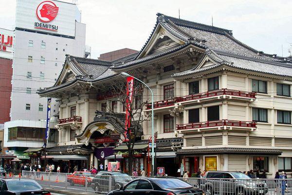 Arquitectura de Tokio en el Teatro Kabuki-za