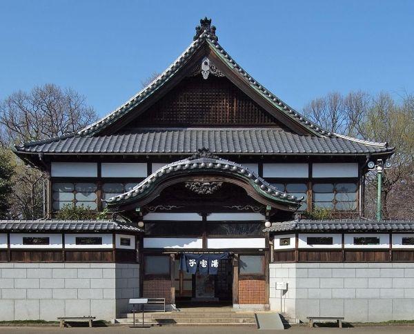 Baños públicos Kodakara-yu