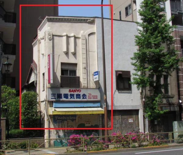 6-chōme-18 Hongō