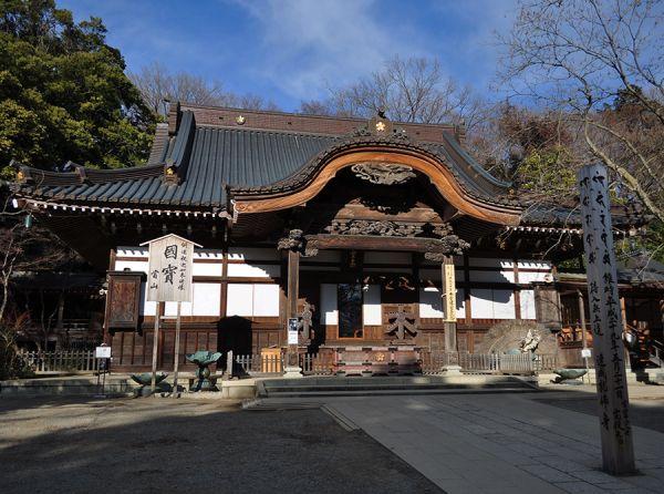 Edificio principal del templo Jindai-ji