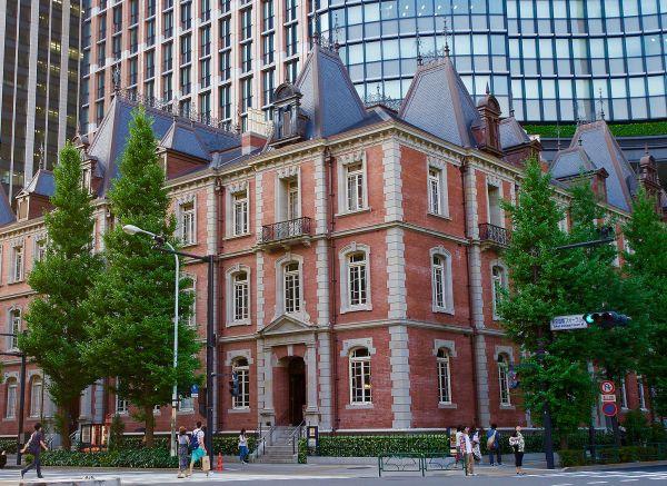 Museo Mitsubishi Ichigokan de Tokio