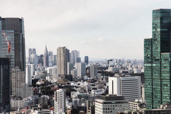 Rascacielos skyline de Tokio