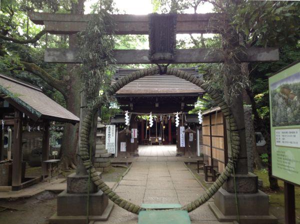 Santuario Hikawa