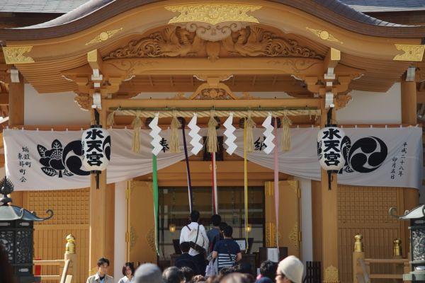 Santuario Suitengū (Palacio del Cielo Acuoso)