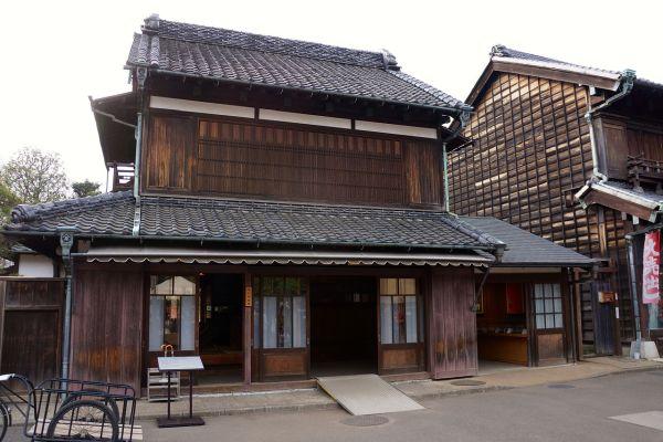 Tienda de Kawano Shōten
