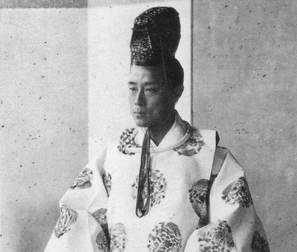 Tokugawa Yoshinobu, último shogun