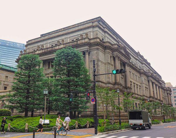Anexo Banco de Japón en Tokio