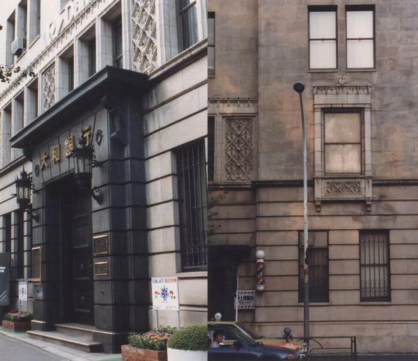 Arquitectura Escuela de Chicago en Japón