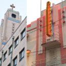 Tokio Art Decó arquitectura