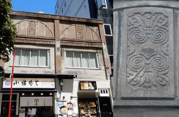 Edificio Kofukan (tienda Komoro Soba Jimbocho)