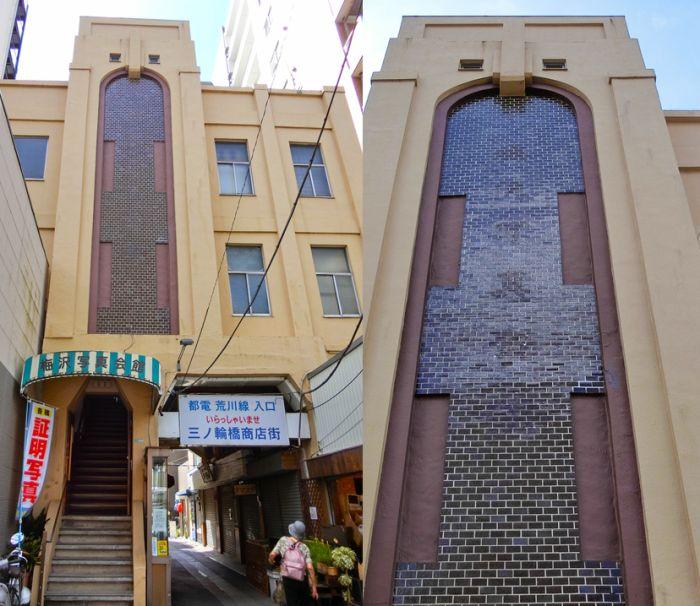 Estudio fotográfico Umesawa/edificio Minowa Oden