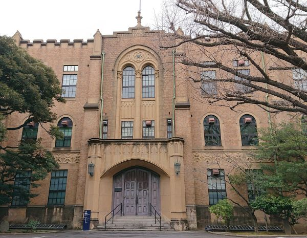 Arquitectura neogótica de Tokio