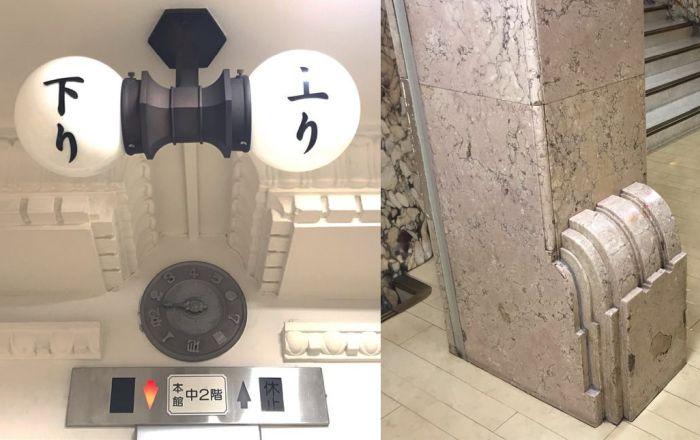 Art Decó interior en Matsuzakaya Ueno