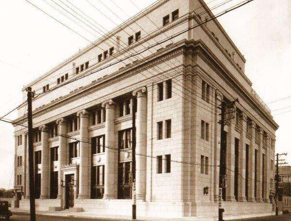 Banco Norinchukin, edificios antiguos de Tokio