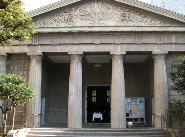 Catedral de San José Tokio