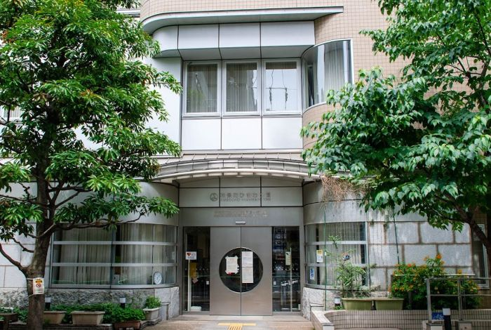 Centro comunitario Jimbocho del Distrito de Chiyoda