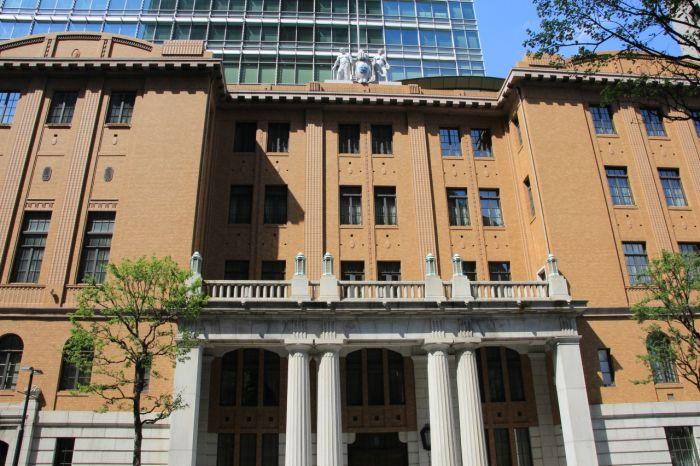Club de la Industria de Japón Tokio Art Decó