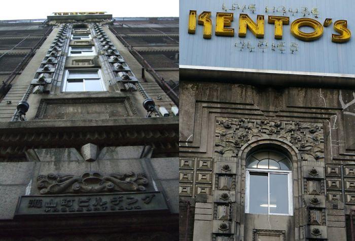 Cubismo y Art Decó en Tokio