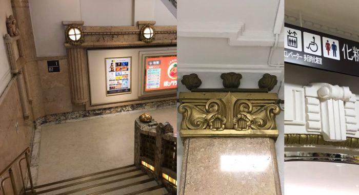 Decoración interior Art Decó