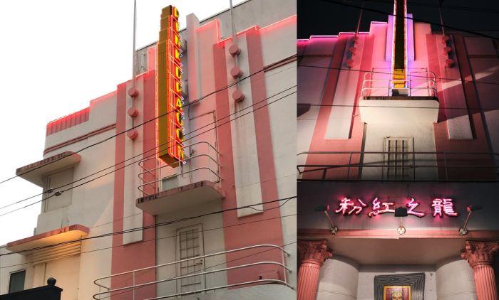 Distrito Art Decó de Miami en Tokio