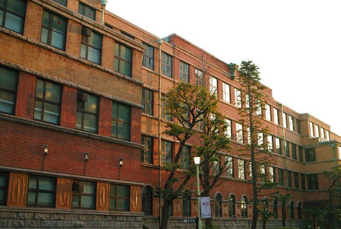 Edificio No. 1 del campus de Yotsuya de la Universidad de Sophia