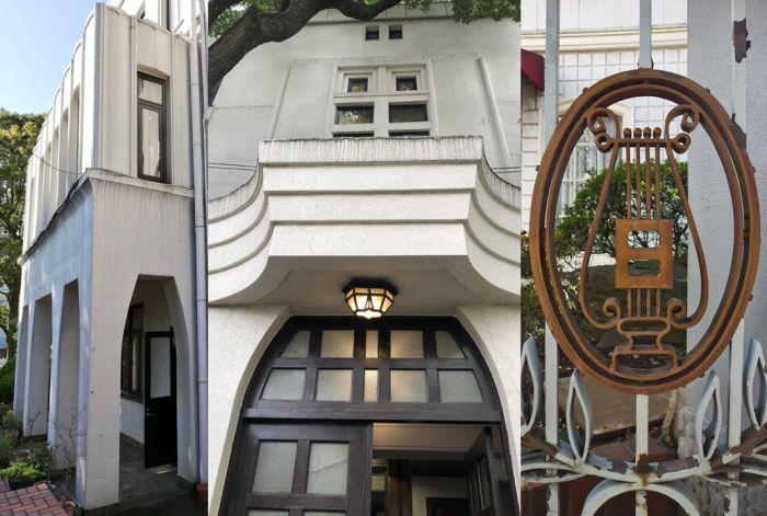Edificio 1 de la Escuela secundaria de Música de Japón