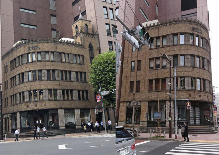 Edificio Hori