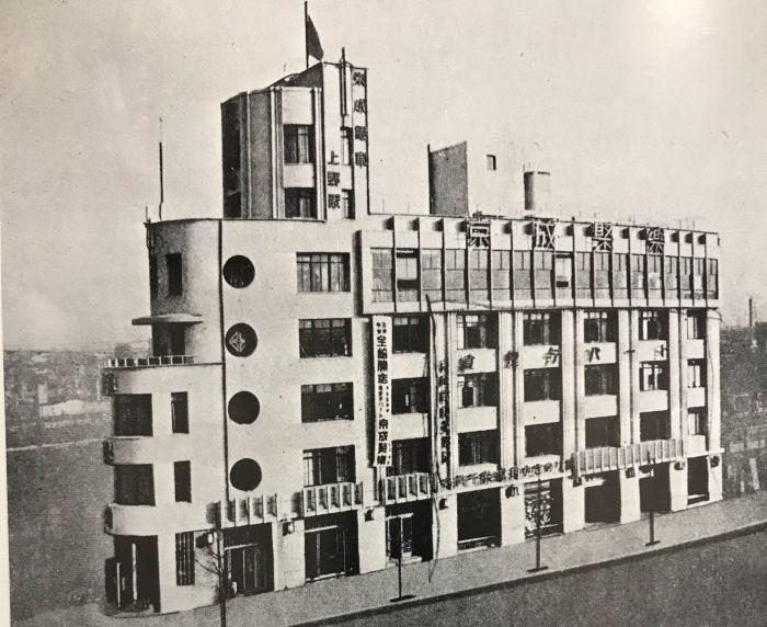 Edificio Juraku Tokio Art Decó naval