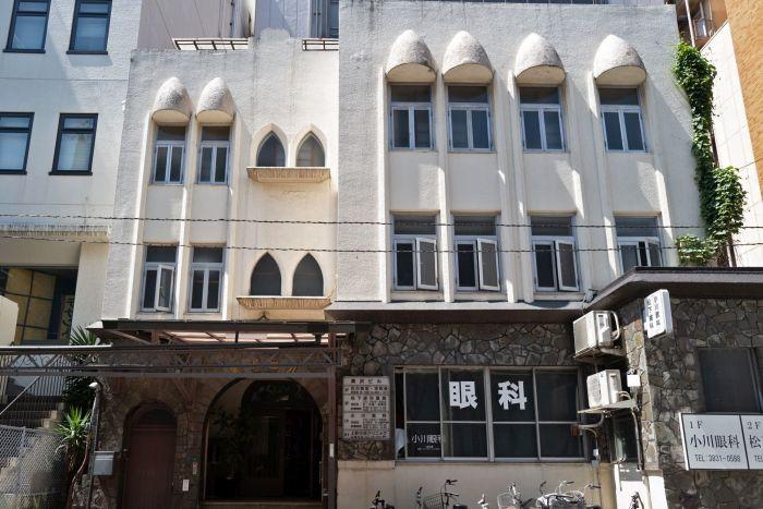 Edificio Kurosawa