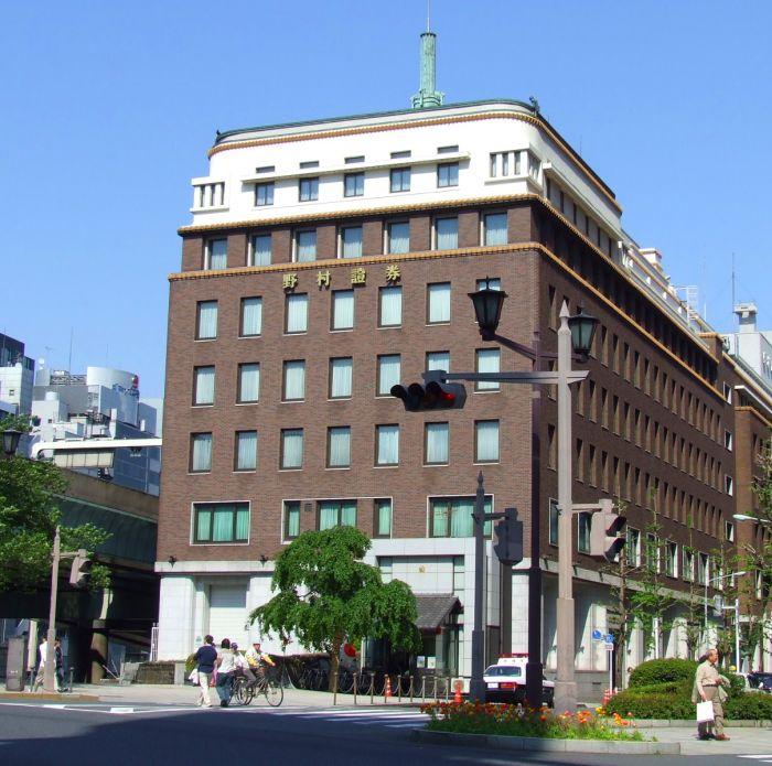 Edificio Nihonbashi Nomura Tokio Art Decó
