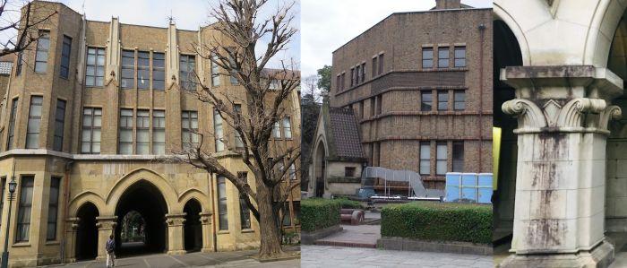 Edificio No. 1 de Derecho y Literatura