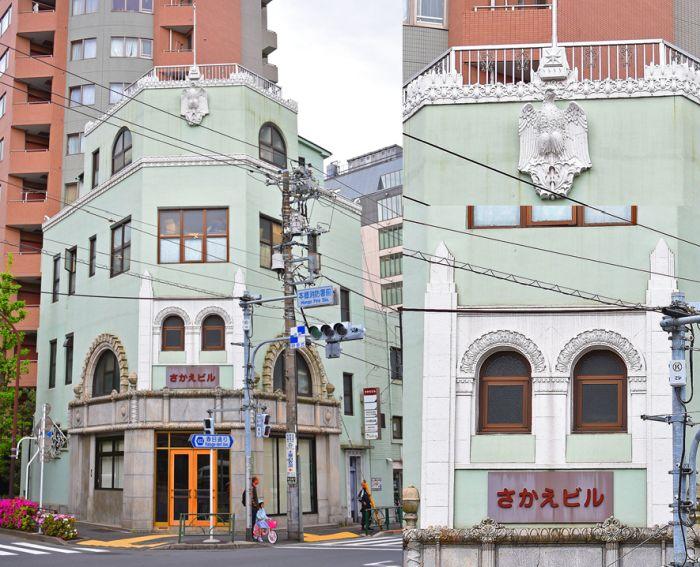 Edificio Sakae