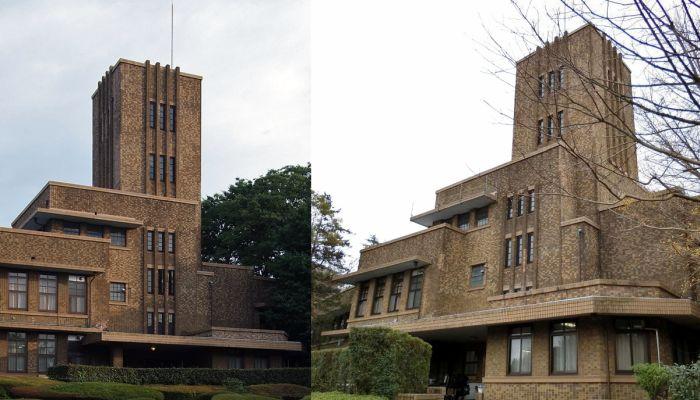Edificio principal de Yufukai