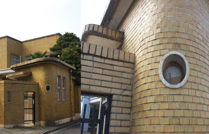Edificios de Tokio Art Decó
