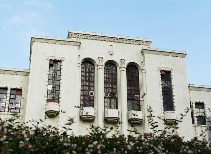 Edificio F del Hospital de la Facultad de Medicina de la Universidad de Jikei