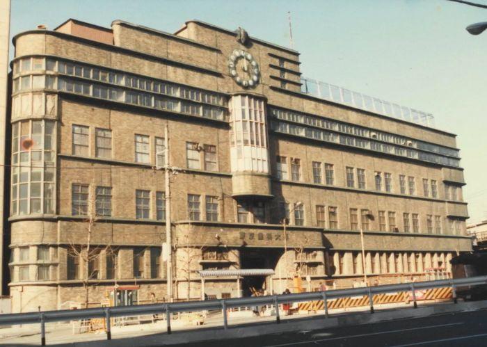Escuela de Odontología de Tokio Art Decó