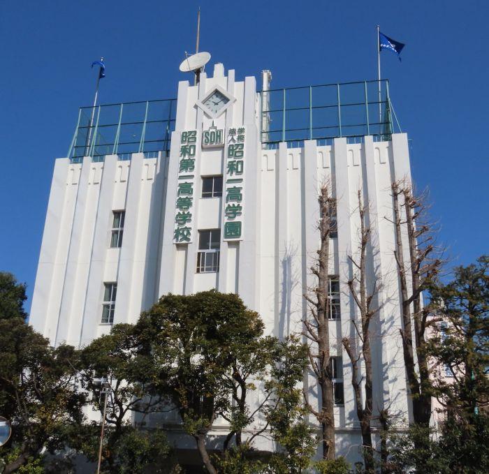 Escuela secundaria Showa Daiichi