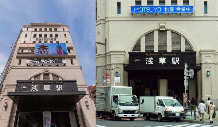 Estación Asakusa Tokio Art Decó