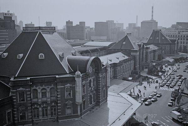 Estación de Marunouchi en Tokio