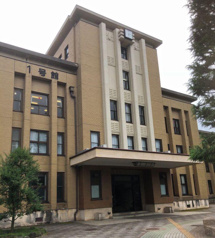 Edificio 1 de la Facultad de Artes y Ciencias de la Universidad de Nihon