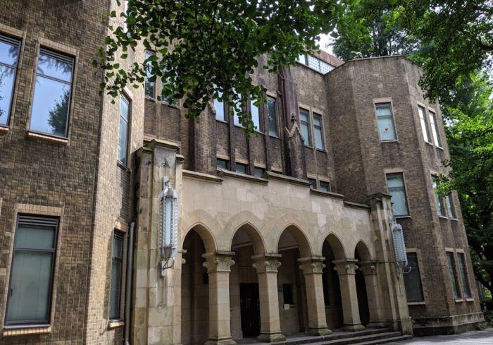 Edificio 3 de la Facultad de Derecho